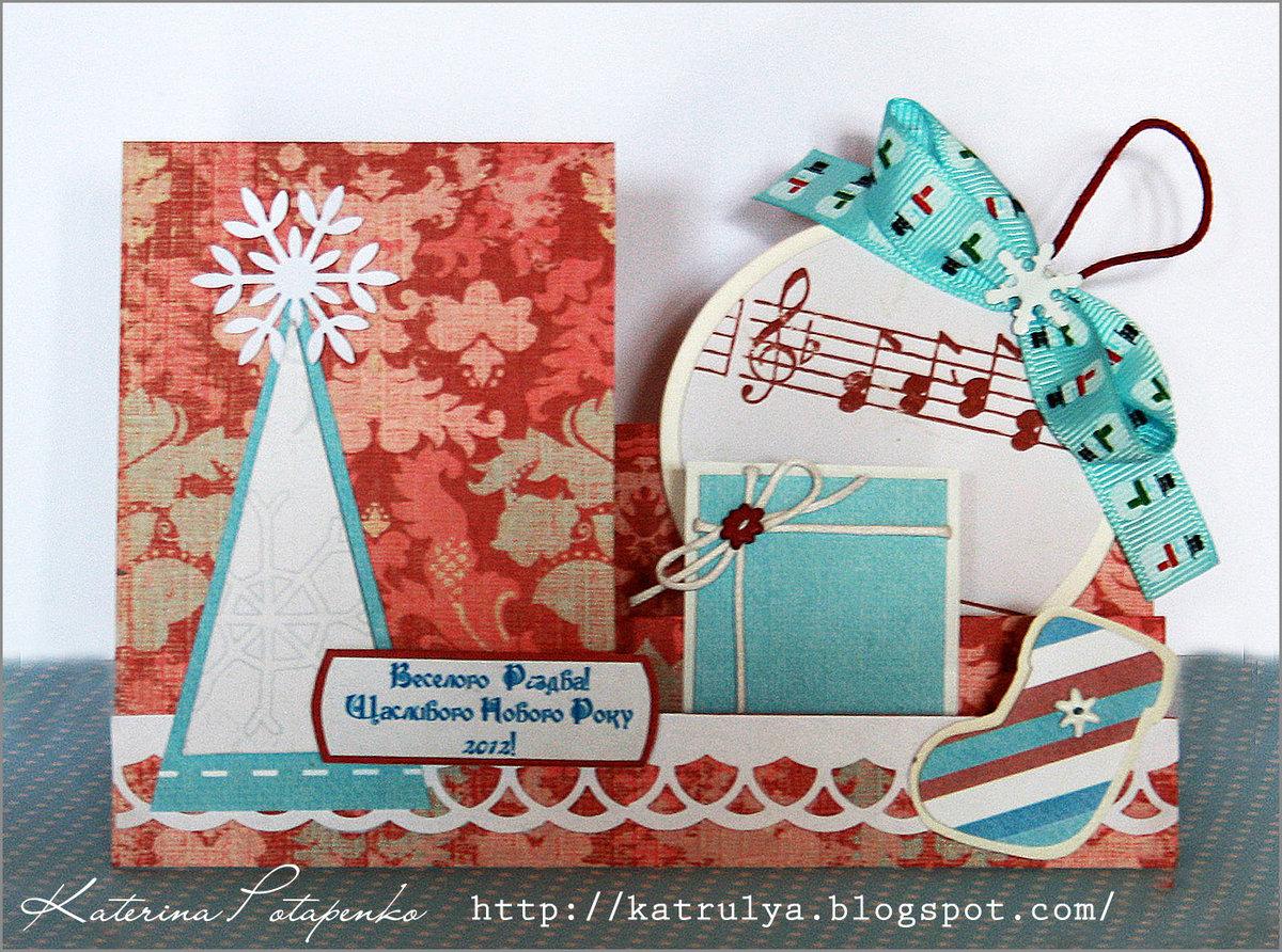 Рождественские открытки своими руками шаблоны