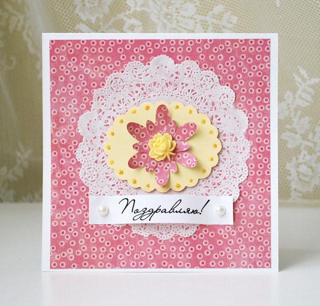 Скрапбукинг открытка на день рождения легко
