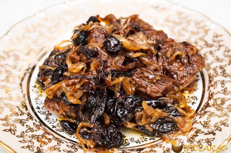 Фото рецепт салат говядина с черносливом