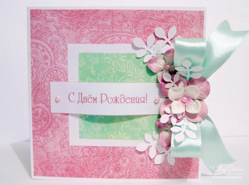 Открытки с днем рождение бумажные для мамы