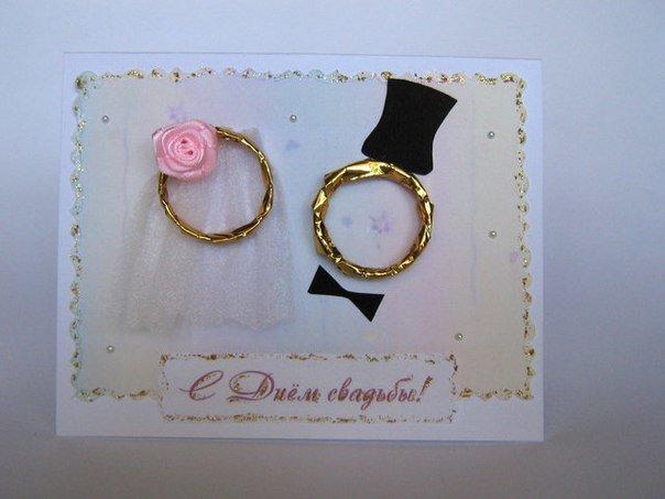 Открытка на 10 лет свадьбы своими руками 81