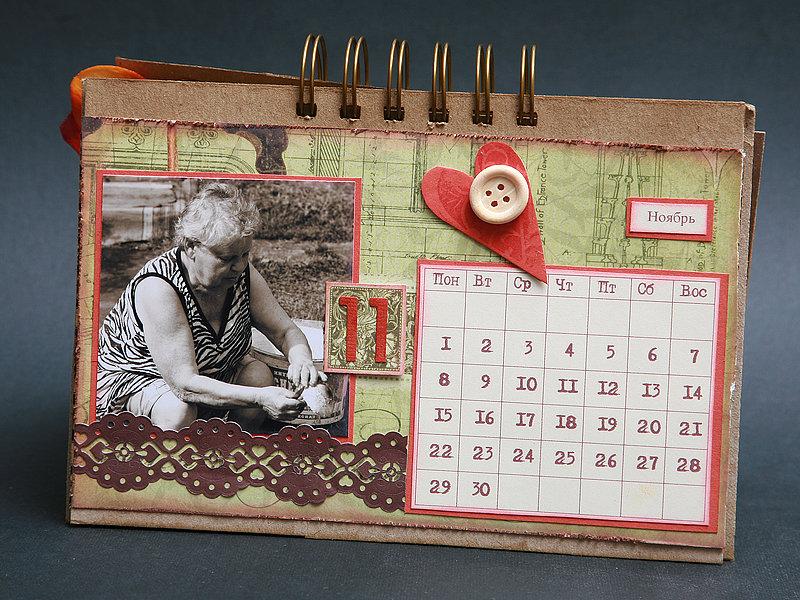 Как сделать календарь года своими руками