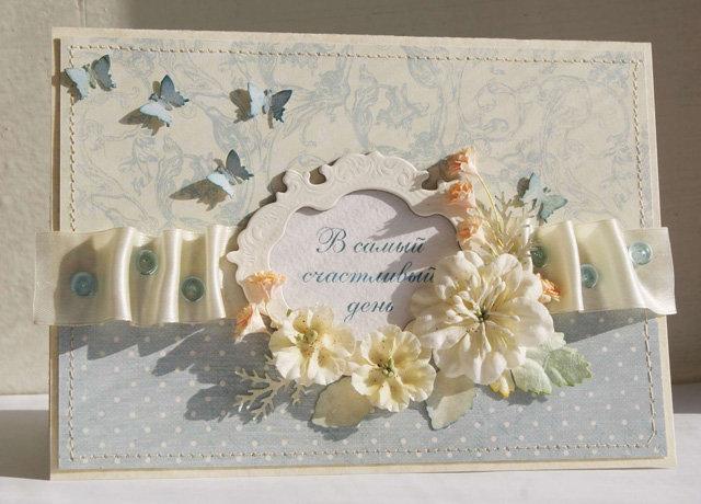 Мастер класс скрапбукинг открытка к свадьбе 111