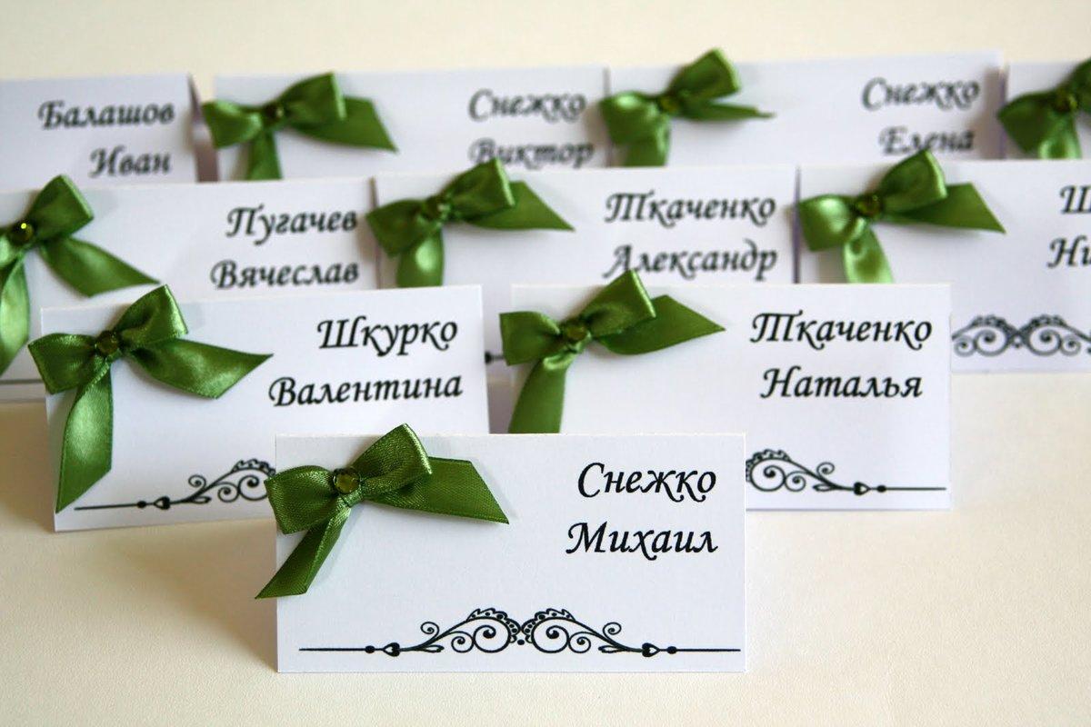 Рассадочные карточки на свадьбу своими руками видео