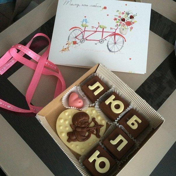 Идея подарка на день рождения жене от мужа 68