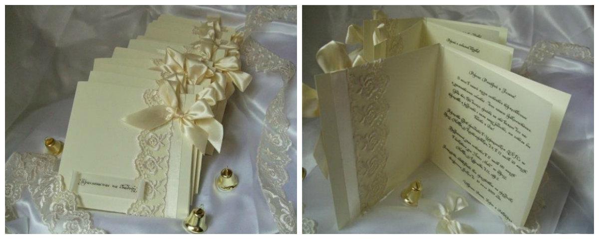 Простейшие приглашения на свадьбу своими руками 94
