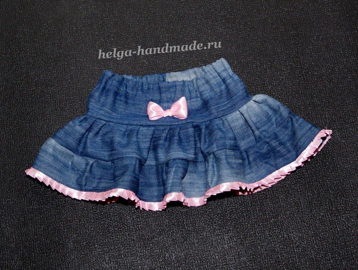 Юбки для девочек из старых джинсов сшить 894