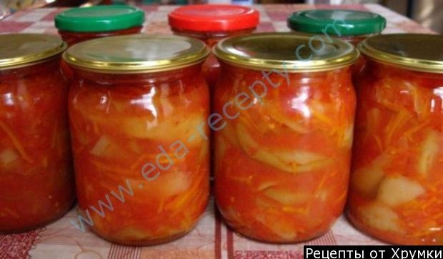 Помидоры на зиму заготовки салат лечо