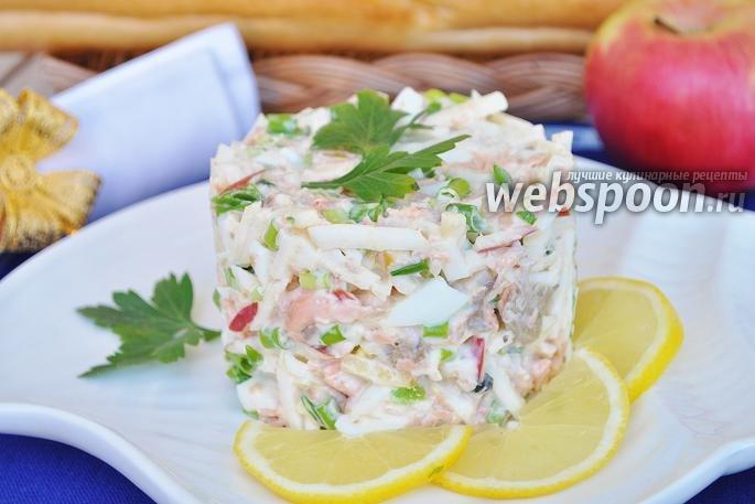 Салат с вареной рыбой рецепт пошагово