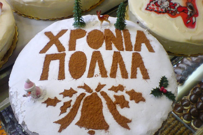 День рождения традиции поздравление 286