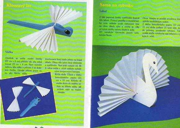 Для детей поделки своими руками из цветной бумаги
