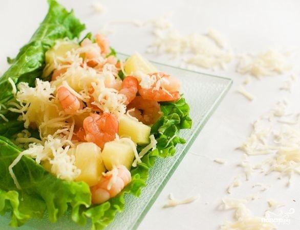 Салат креветки с ананасом и сыром рецепт с