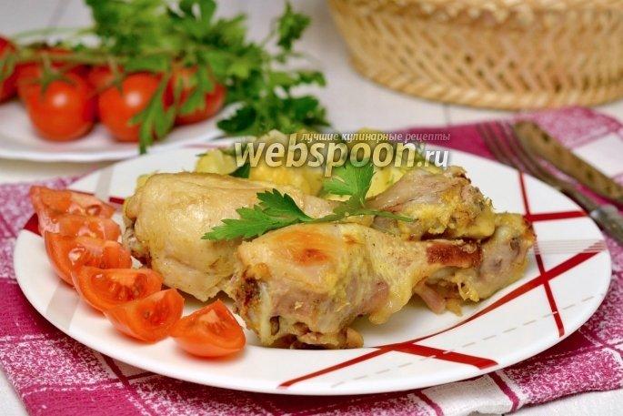 Голени куриные с сыром в мультиварке рецепты