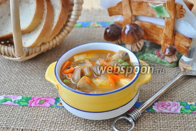 Суп из индейки рецепт пошагово с