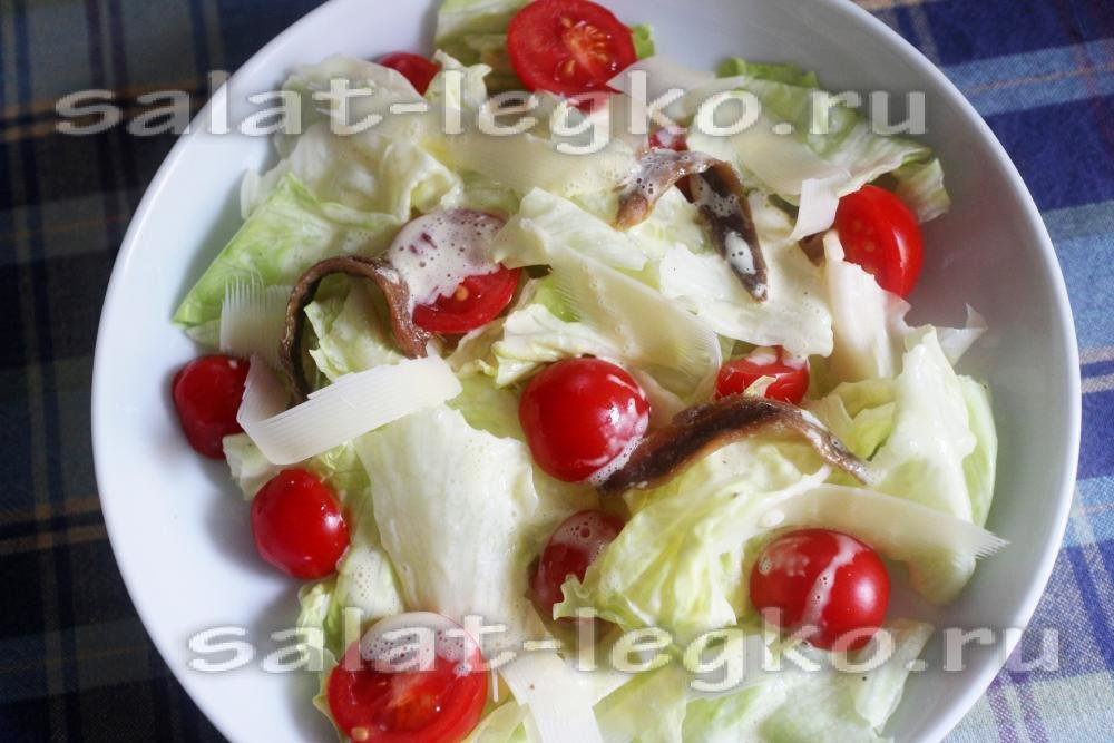 Салат цезарь без помидор рецепт