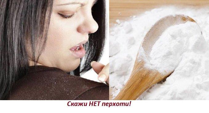 Пропорции при изготовлении шлакоблока в домашних условиях