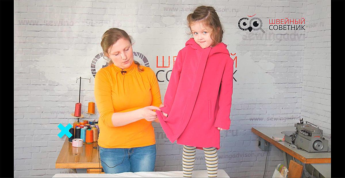 Как из старого пальто сшить пальто для девочки своими руками 52