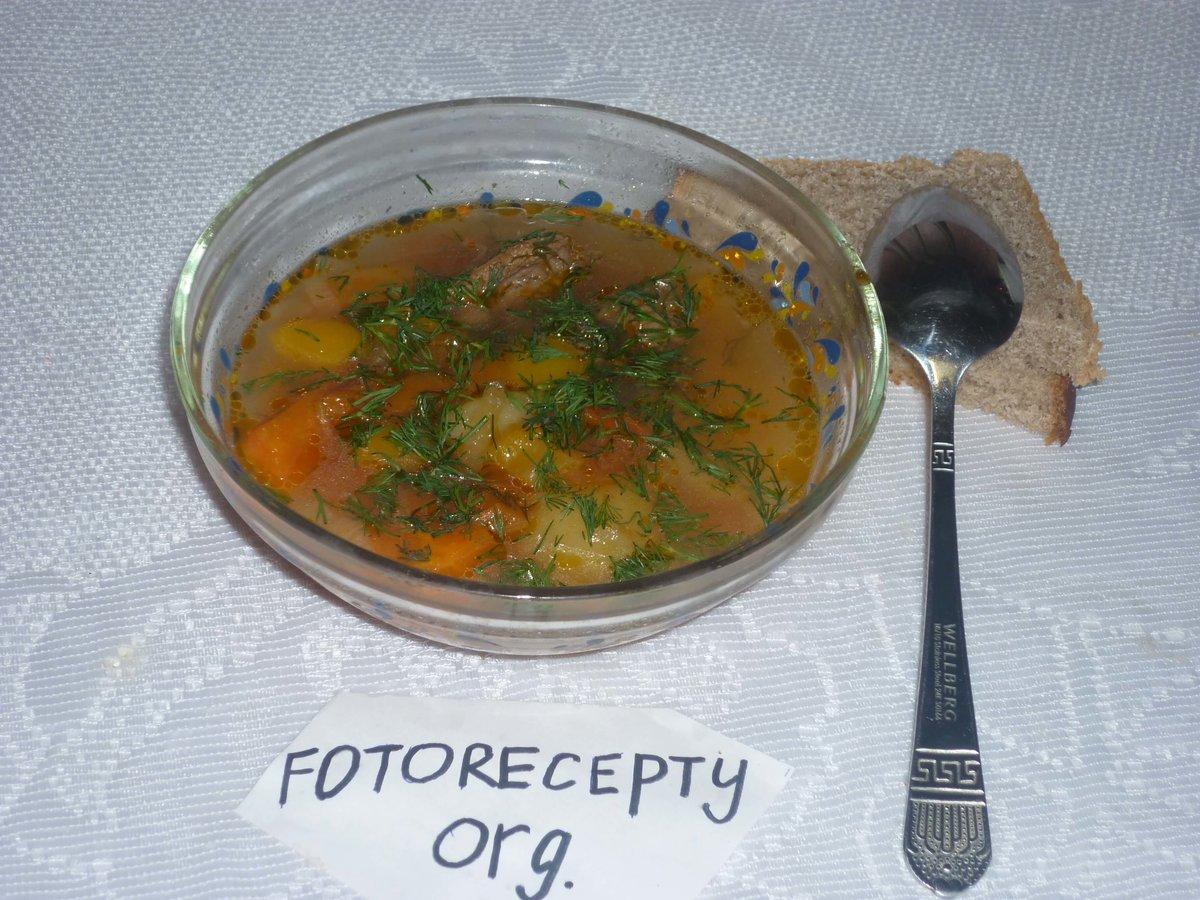 Рецепт ачмы пошаговый с фото