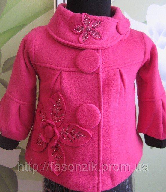 Как из старого пальто сшить пальто для девочки своими руками 91