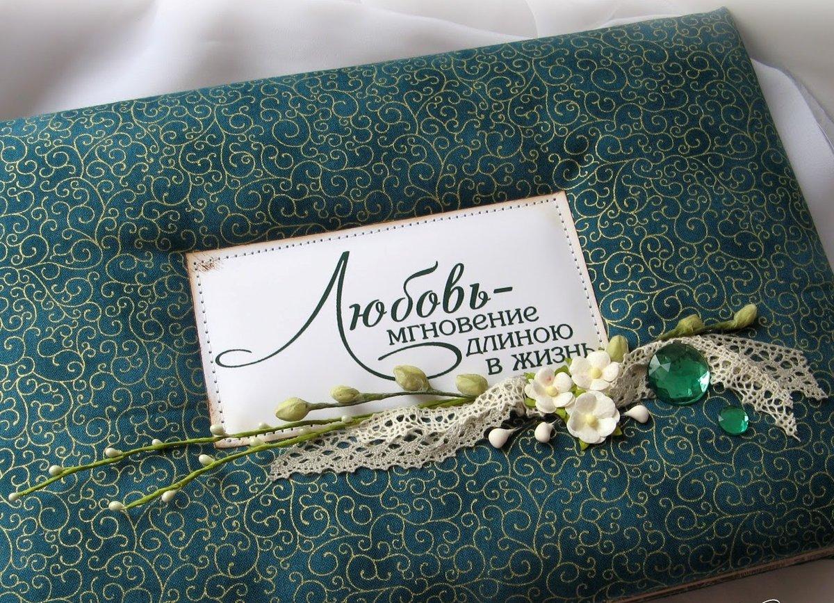 Подарки на изумрудную свадьбу 74