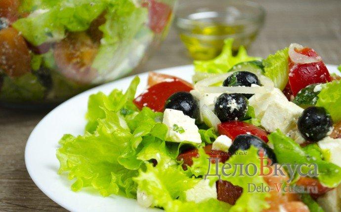 Классический греческий салат рецепт пошагово в домашних условиях