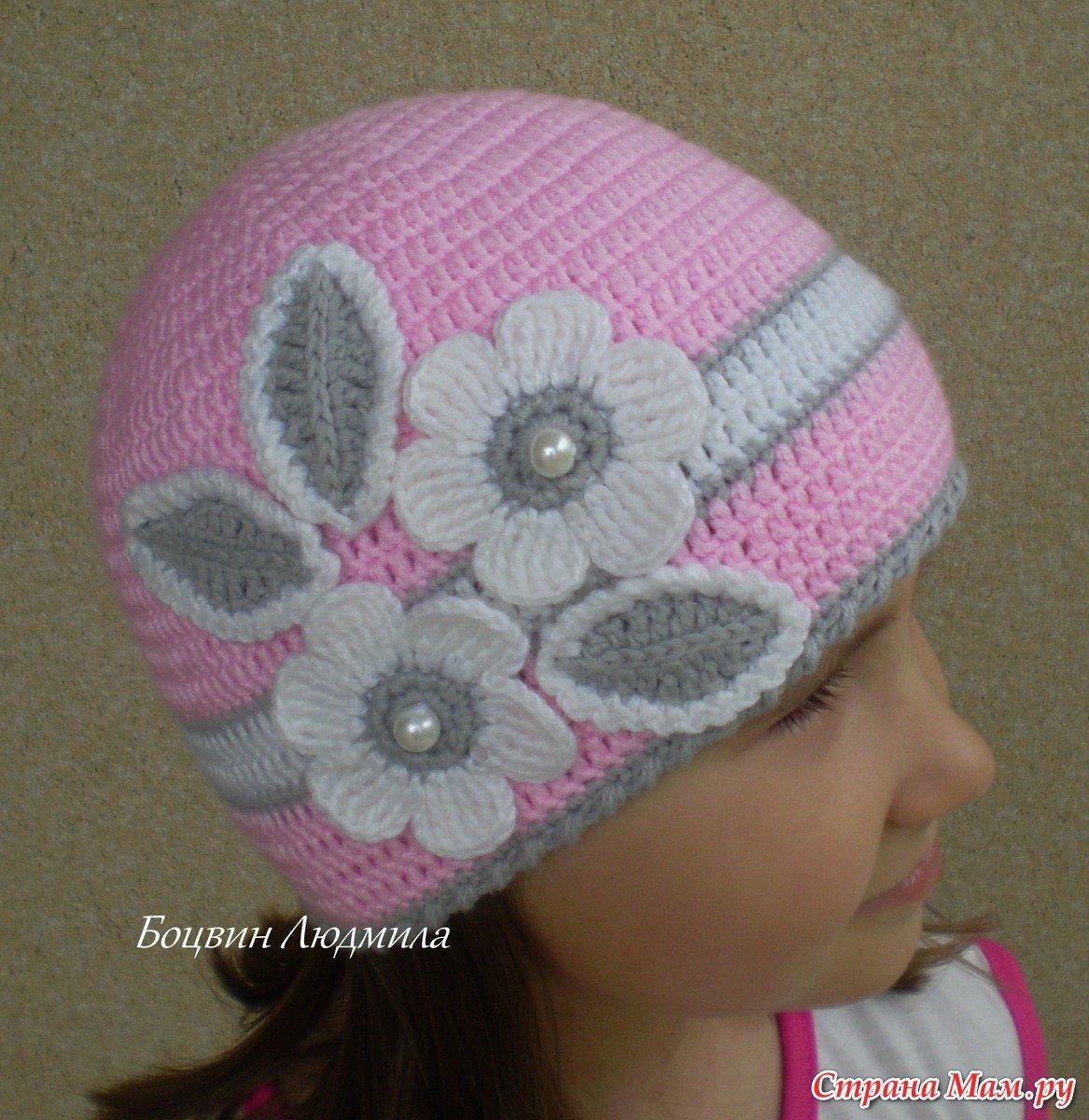 Вязание крючком осенние шапки для девочки 55