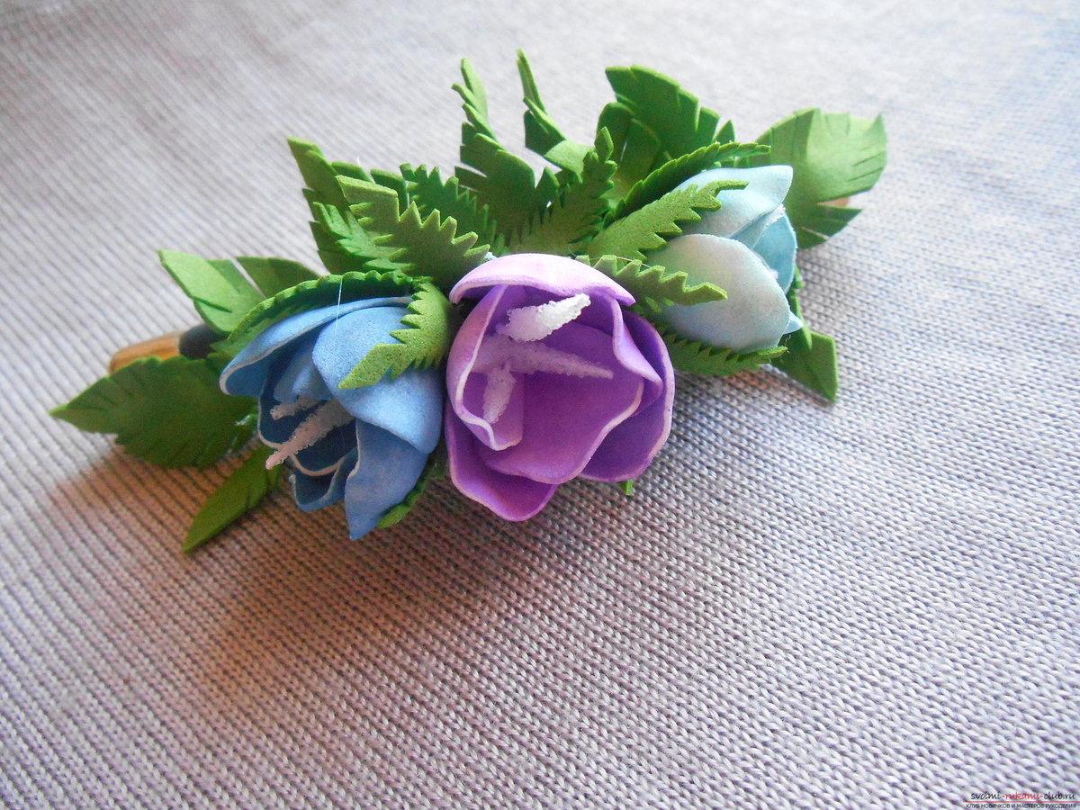Фото схем цветы из фоамирана
