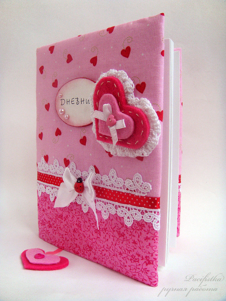 Обложка личного дневника своими руками