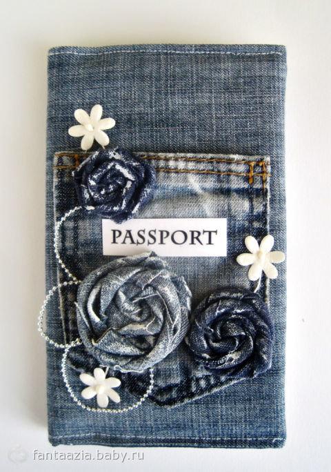 Обложка на паспорт из джинсы своими руками