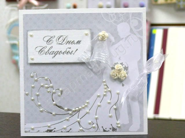 Скрапбукинг открытка с днем свадьбы своими руками