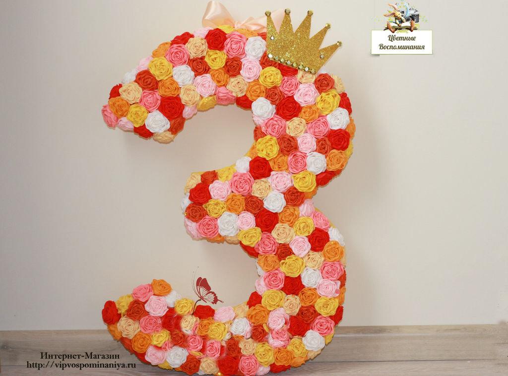 Объемная цифра 3 на день рождения своими руками 79