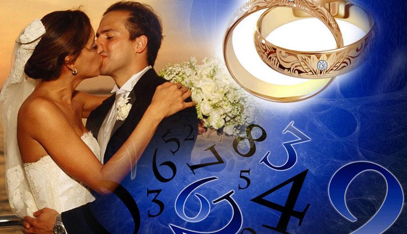 Как рассчитать год своей свадьбы