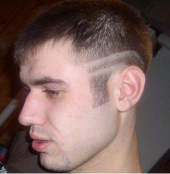 Причёска две полоски по бокам