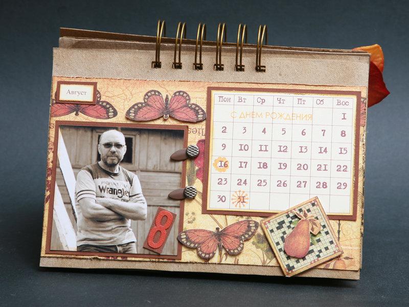 Программа фотоальбом календарь своими руками 16