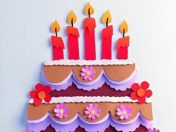 С днем рождения поделка ребёнку 928