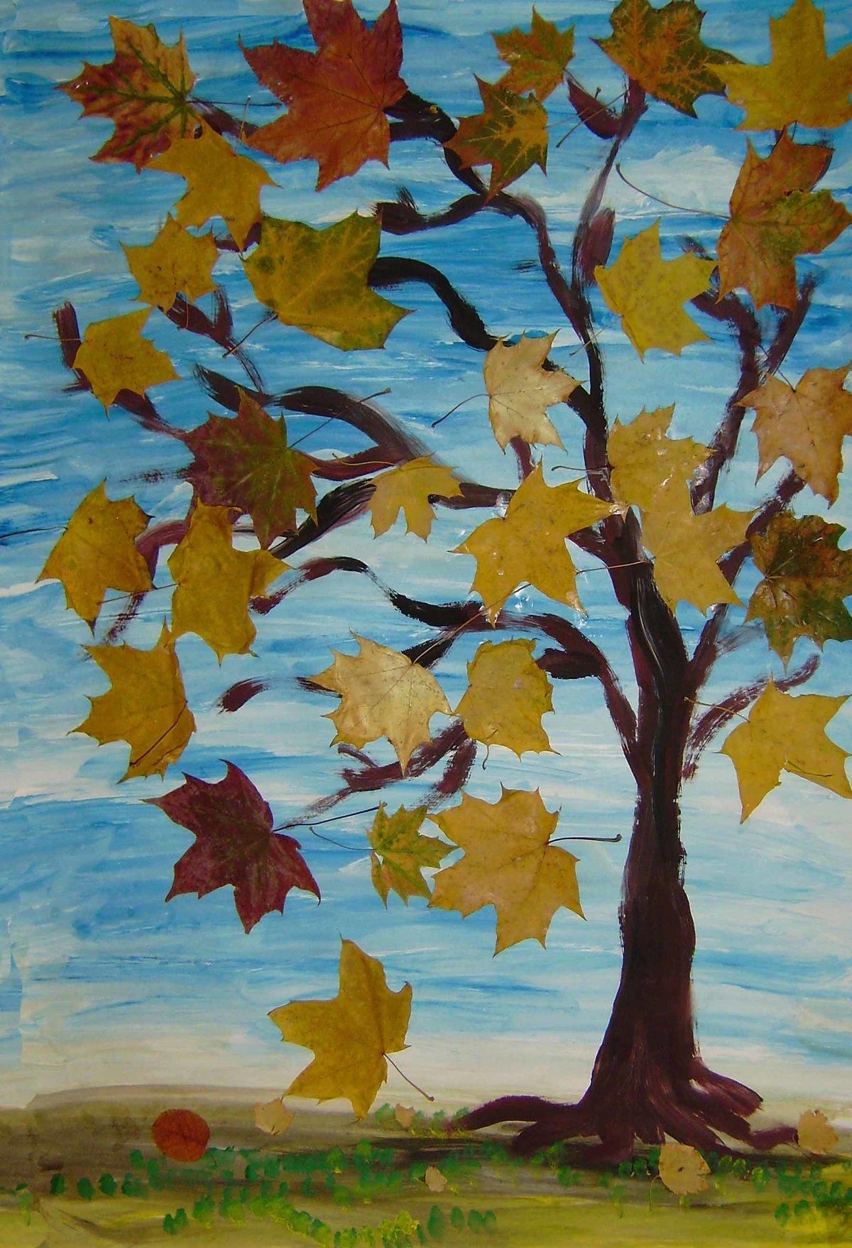 Осенние 77