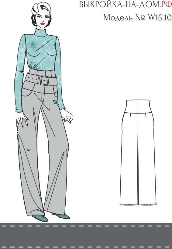 Сшить брюки с широким поясом 20