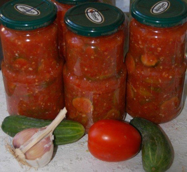 Салаты на зиму из помидор самые вкусные рецепты с
