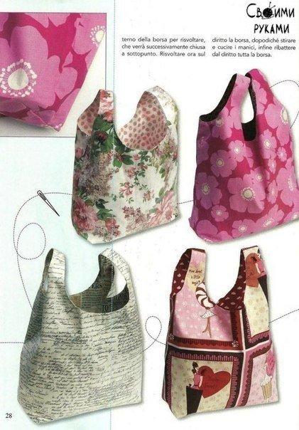 Как своими руками сшить летнюю сумку