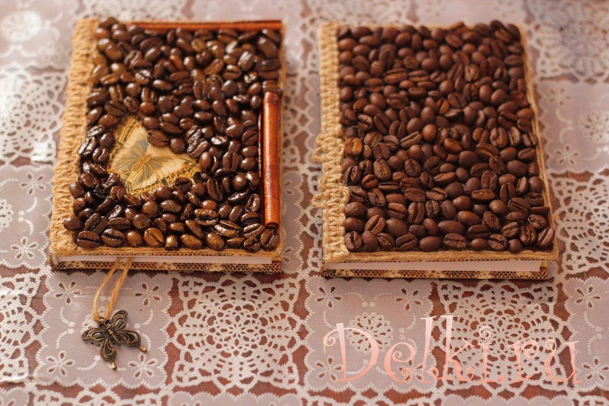 Декор для кухни из кофейных зерен