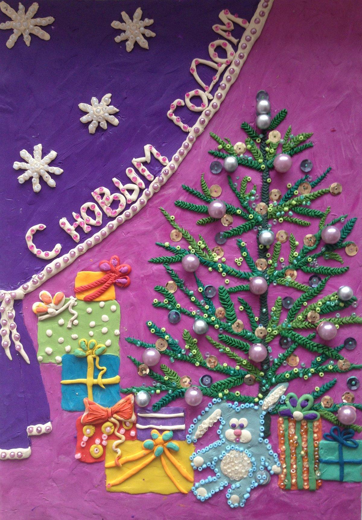 Конкурс новогодних открыток в школе 62