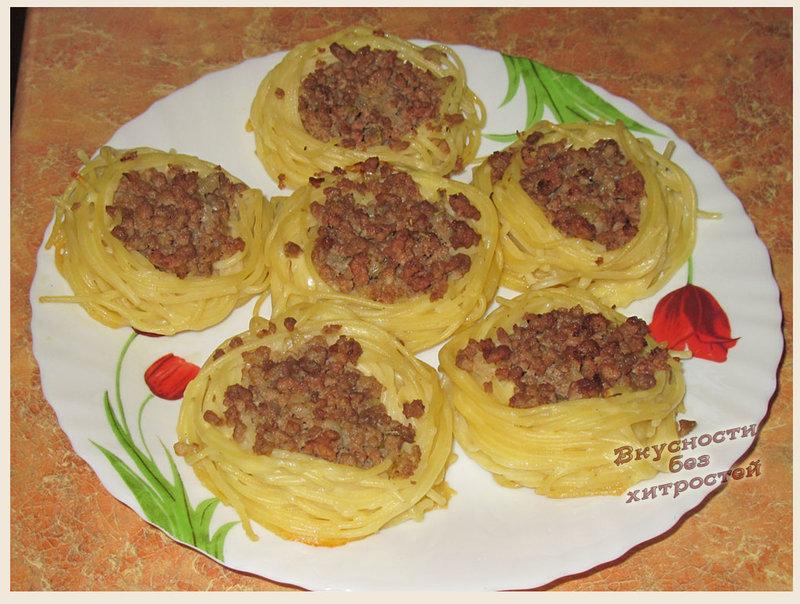 Зразы мясные с яйцом и луком рецепт