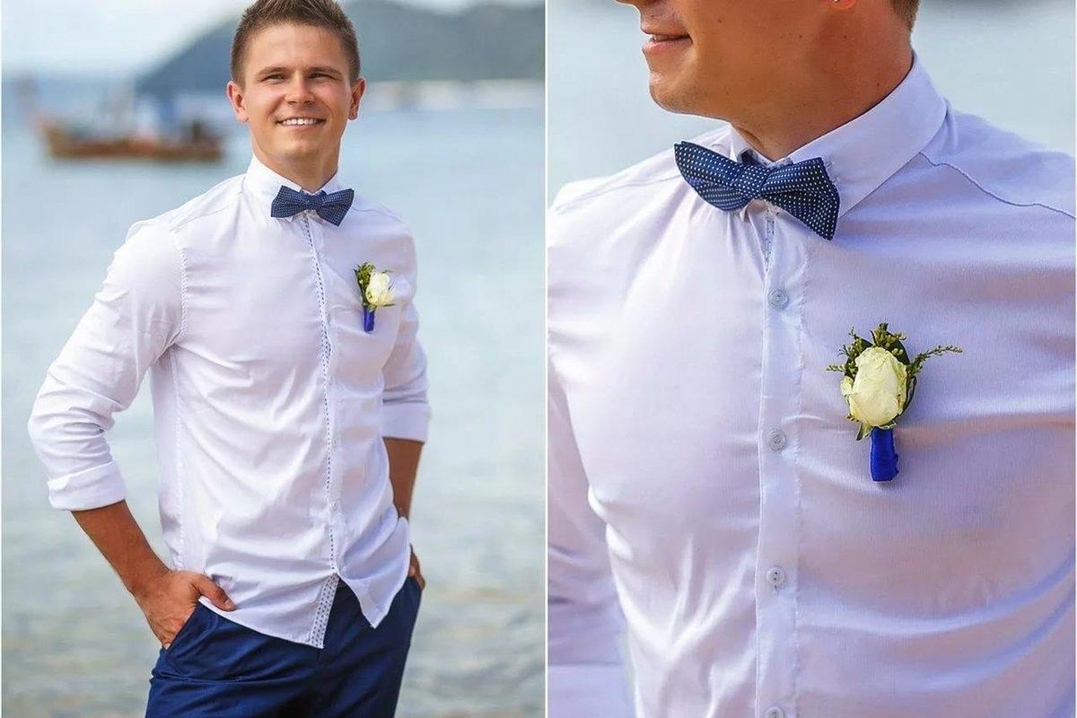 Как одеться свидетелю на свадьбу летом фото мужчине