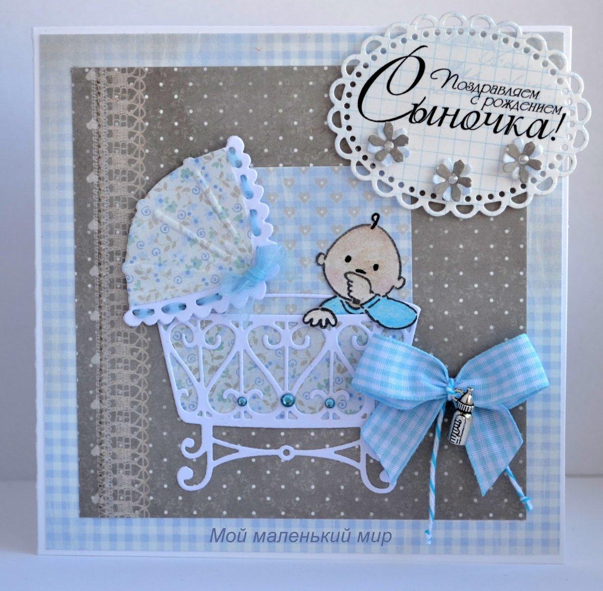 Как сделать открытку С новорожденным своими руками? 8