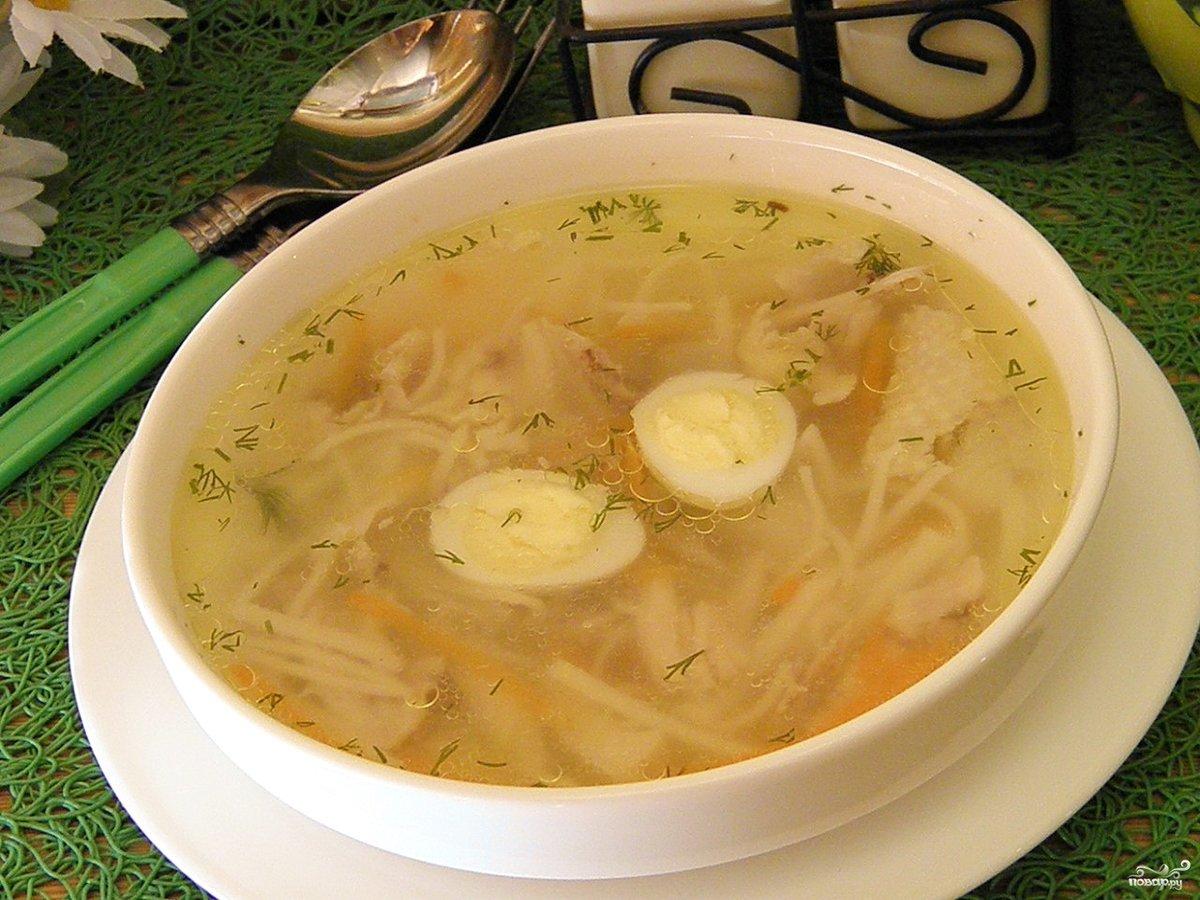 Куриный суп с домашней лапшой рецепт с пошагово