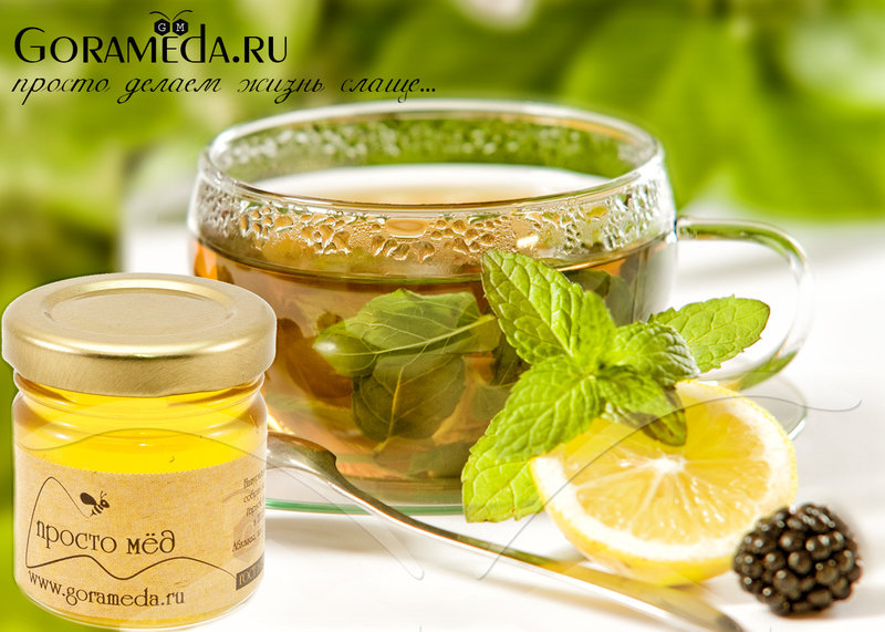 Мед зеленый чай лимон