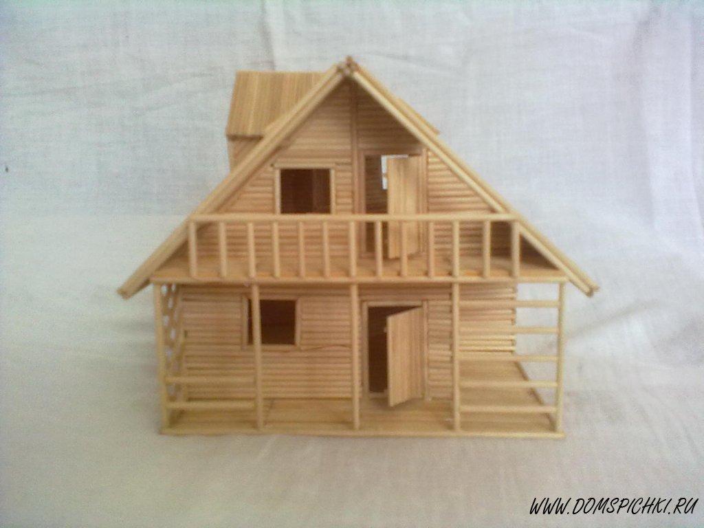 Как сделать домик из шпажек своими руками 4
