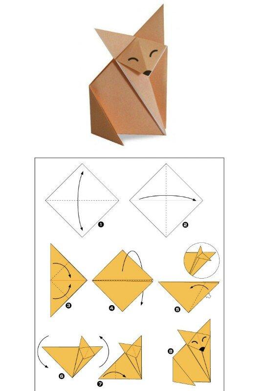 Как сделать легкую поделку из бумаги