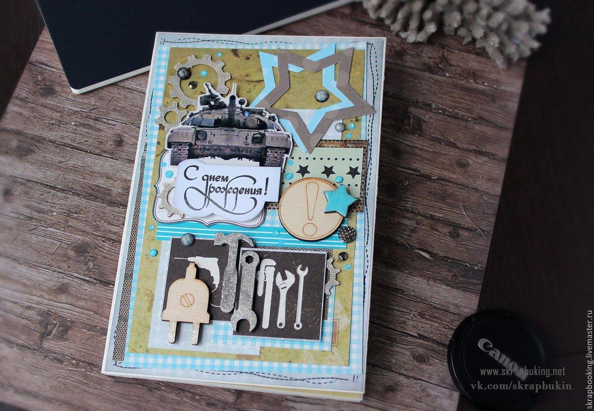 Скрапбукинг открытка с днём рождения для мужчины 36