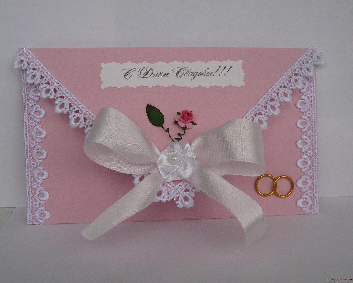 Сделать открытку руками на свадьбу 77